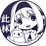 此林 ミサ(こばやし みさ)